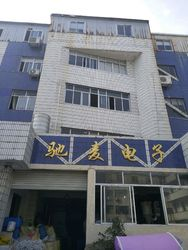 YUEQING CHIMAI ELECTRONIC CO.LTD